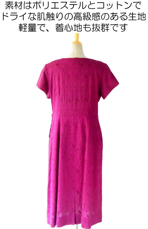 ヨーロッパ古着 フランス買付け バーガンディーX 総刺繍 薔薇コサージュ ヴィンテージ ドレス :13FC401