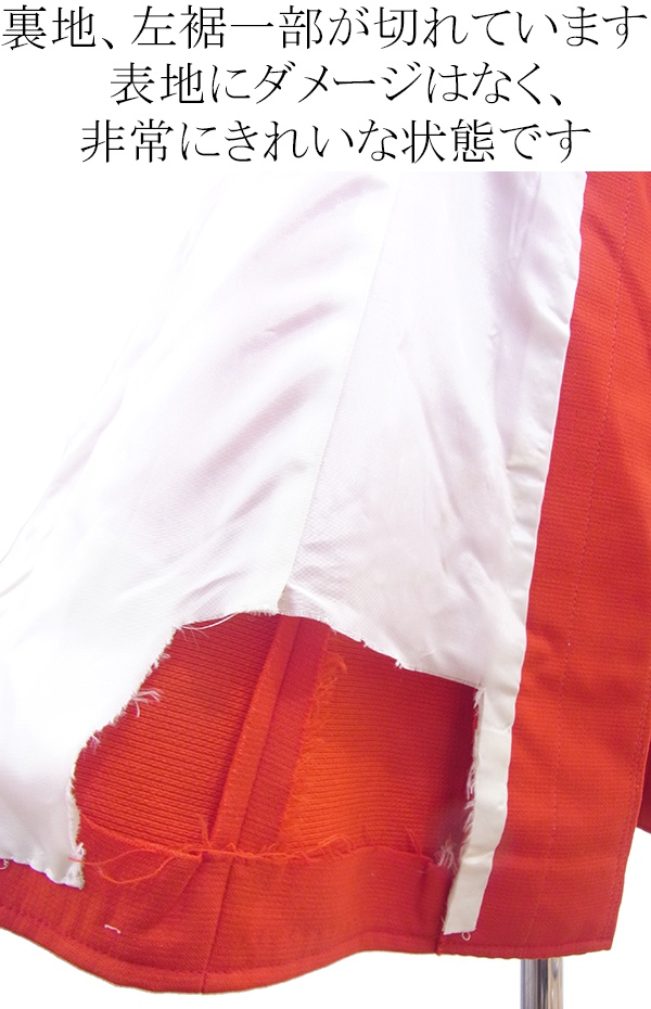 ヨーロッパ古着 フランス買い付け 60年代製 レッド X ホワイト デザインベルト 山道テープ ヴィンテージ ワンピース 17FC402