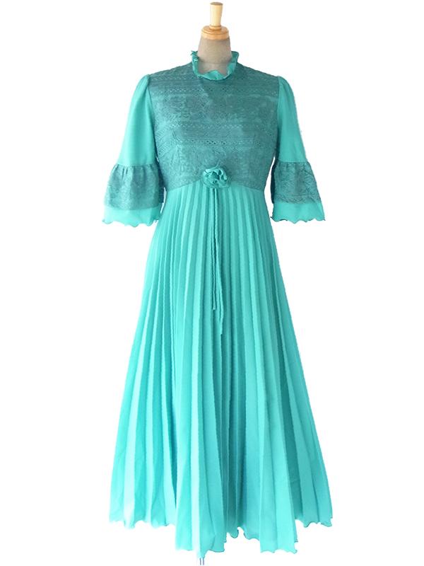 ヨーロッパ古着 ロンドン買い付け 70年代製 エメラルドブルー X 花柄レース 薔薇コサージュ きれいなプリーツのロングドレス 17OM006