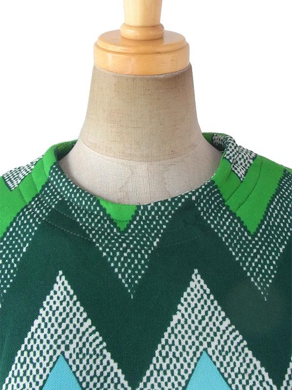 ヨーロッパ古着 ロンドン買い付け 70年代製 グリーン・水色・ホワイトギザギザ型 レトロ ワンピース 17OM812
