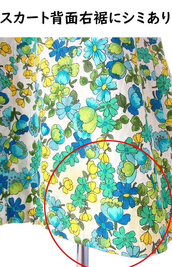 ヨーロッパ古着 フランス買い付け 60年代製 ホワイト X 涼やかな花柄 円形が控えめに浮かぶ生地 ワンピース 18FC216