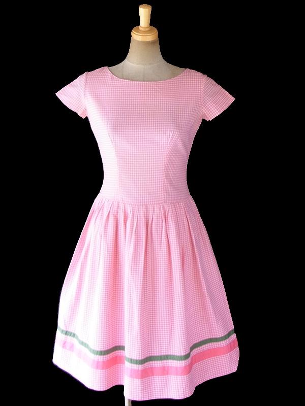 ヨーロッパ古着 60年代フランス製 ピンク X  ギンガムチェック グリーン・ピンク テープ ワンピース 18FC304