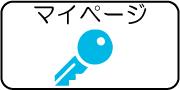 繝槭う繝壹�シ繧ク