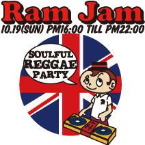 SKA ROCK STEADY REGGAE PARY RAM JAM